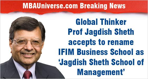 Jagdish Sheth Business School